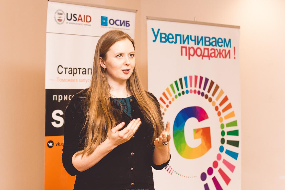 Создание Стартап-школы в Витебске