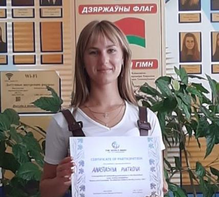 Конкурс эссе «Беларусь на распутье: какой путь развития я выбираю для своей страны?»