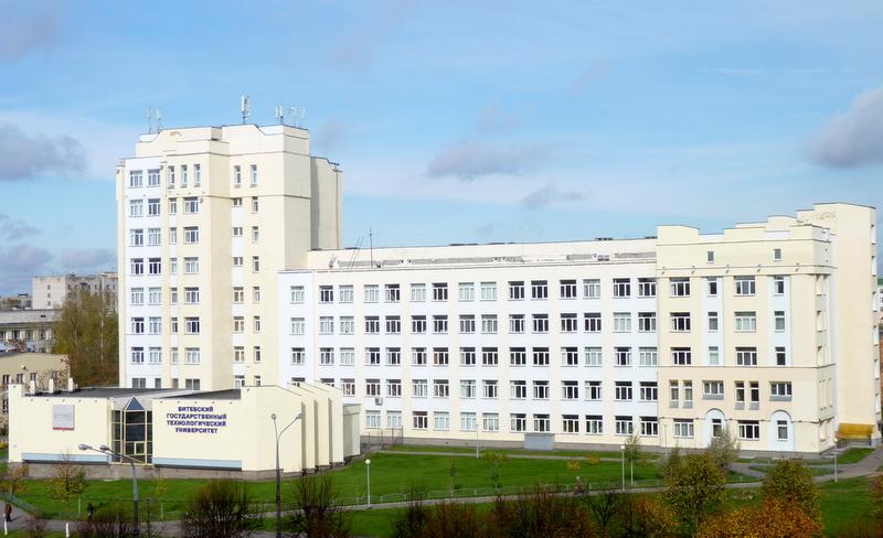 Внимание студентам (гр. Фк-29, 28, 27), направленным на прохождение летних практик в ОАО «Витебские ковры»